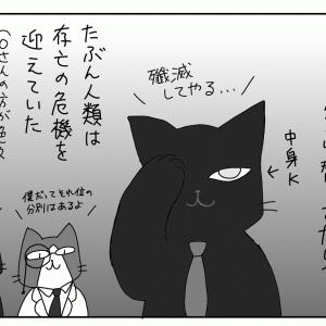 それいけNNN チェンジ!!その5