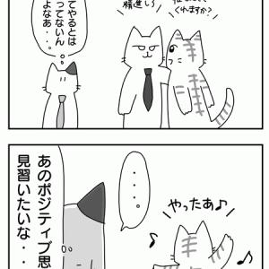 裏NNN 相棒編 その4