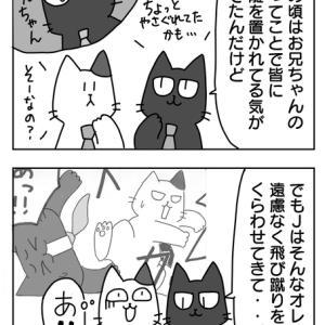 それいけNNN (終わっちゃったけど)春休み子供相談室