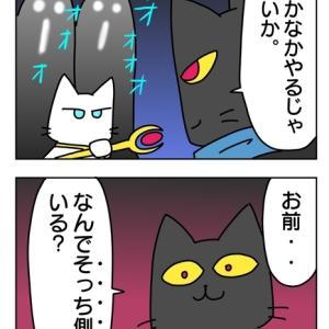 それいけNNN 異世界編 謎の男その4