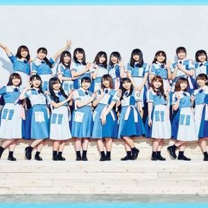日向坂46メンバー人気順ランキング&プロフィール一覧を紹介!