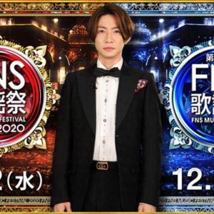 【FNS歌謡祭2020】冬出演者一覧!セトリ(楽曲)は?見どころは?