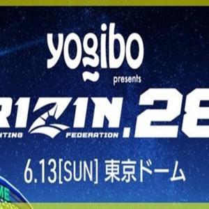RIZIN(ライジン)28対戦カード試合順は?テレビ放送は?メインは朝倉未来!