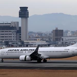 2020.02 大阪AP スカイパーク JAL B38 JA335J RWY32L ARV