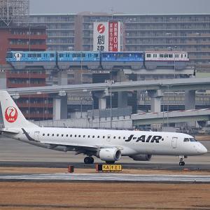 2020.02 大阪AP スカイパーク J-AIR ERJ-190 JA241J RWY32R DEP