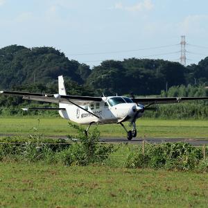 2020.08 ホンダAP エビエーションサービス Cessna Caravan JA55DZ RWY14 ARV