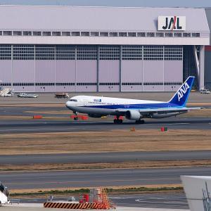 2011.02 羽田AP インタミ ANA B63 JA8285 RWY34L ARV