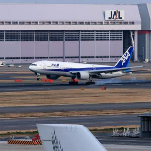 2011.02 羽田AP インタミ ANA B72 JA705A RWY34L ARV