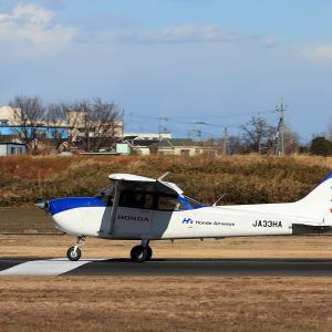 2021.01 ホンダAP 本田航空 Cessna 172S JA33HA RWY32 DEP