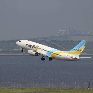 2021.07 羽田AP 第2ターミナル ADO B37 JA12AN RWY34R DEP