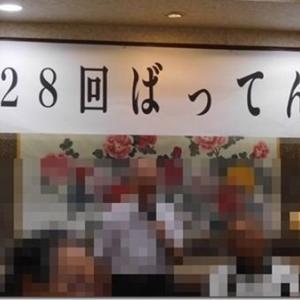 長崎時代を偲び「ばってん会」