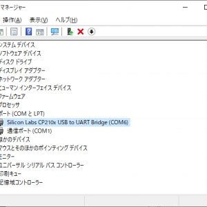 HiLetgo ESP32 NodeMCU開発ボードにArduino IDEで書き込みできない