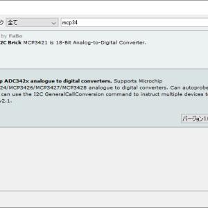 ESP32でMCP3425を使用して電圧測定【ADC】