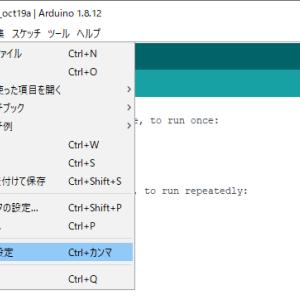 Arduino IDEでSeeeduino XIAOを使用する。