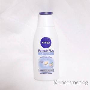 ニベアリフレッシュプラス薬用ホワイトニングモイスチャーミルクで肌は白くなる?