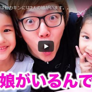【Hikakin(ヒカキン)】人気動画ランキング4~1位