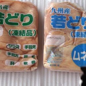 ふるさと納税 佐賀県唐津市 若鶏むね肉・ささみ合計8kg