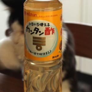 コストコで買う調味料~ ミツカン カンタン酢