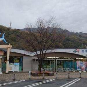 いちご海岸通りまで苺を買いに行って来た!/静岡県