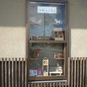 土曜日休日の今日は!久し振りの神戸深江浜までの走りです。