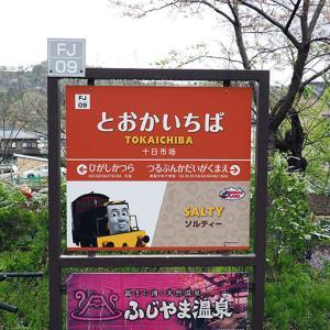 富士急行線で見かけた募集広告!!