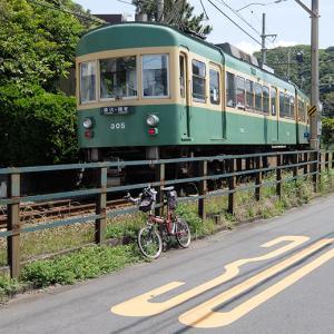 大雄山線から江ノ電  自転車で走っちゃおう♪