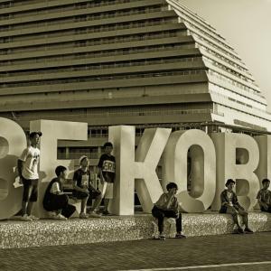 灼熱の神戸旅行の巻