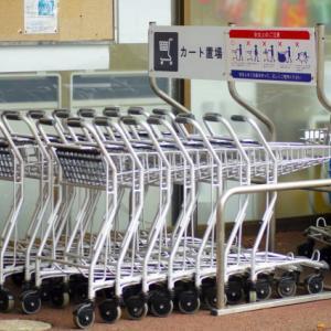新型コロナウイルス 接触感染リスク スーパー