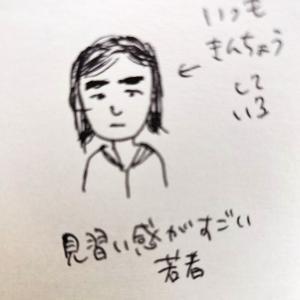 【追悼】志村けんのニュースで鬱っぽくなったからやってみたこと