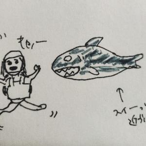 【サメホラー最新型】映画「海底47m 古代マヤの死の迷宮」を観てきた話