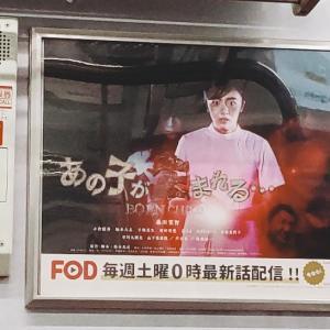 電車の広告が見えづらかったので「」まれるを考えた話