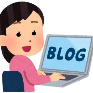 ブログの過去記事に日の光を。ミニマリスト系記事まとめ&リンク