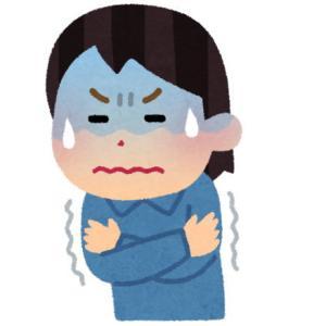 """体の冷えが原因で""""また""""胃腸の不調&痛みが。「同じ過ちを繰り返す」と反省中"""