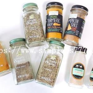 ミニマリストの健康的な暮らしに欠かせない「7種類の調味料」とは?