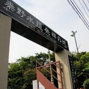 日本で水道が3番目にできた町