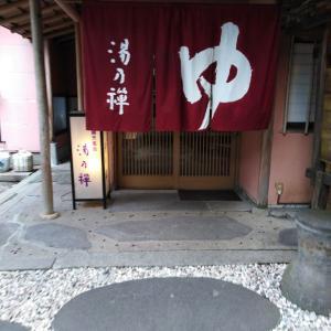 外国人が喜ぶ旅館! 福岡から1時間で行ける閑静な温泉宿 脇田温泉 楠水閣