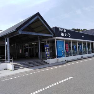 港の駅めいつ! 海鮮料理を食べるなら、迷わずここへ(^^♪