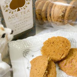 """*SweetsREPO*「イギリス🇬🇧から""""紅茶ブランドが手掛ける、胡桃と深い甘さのクッキー""""」/エースティーロンドン【クラックドウォールナッツ】"""