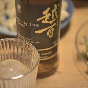 ウィスキー 越百(コスモ)