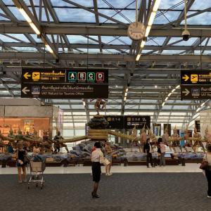 バンコク スワンナプーム国際空港パーフェクトガイド〜出入国から空港内の施設まで