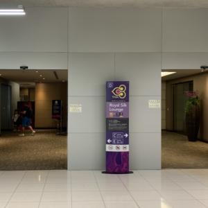スワンナプーム国際空港 タイ国際航空ロイヤルシルクラウンジ訪問記