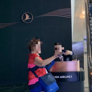 イスタンブール空港 ターキッシュエアラインズ ビジネスラウンジ訪問記