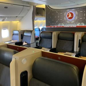 イスタンブール−アテネ ターキッシュエアラインズ ビジネスクラス搭乗記