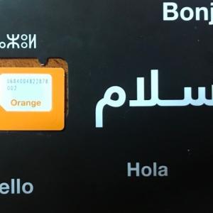 【マラケシュ】モロッコのローカルSIMカード、Orange(オレンジ)の買い方&使い方