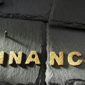 マネーフォワードMEは資産管理に最適。