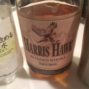 【コンビニ】セブンのウイスキー「ハリスホーク」が安くて旨い!