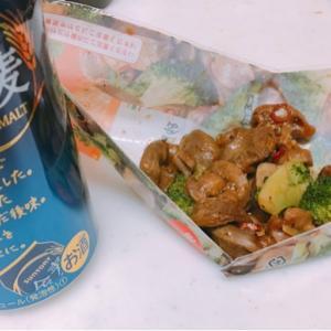 【コンビニおつまみ】セブンイレブン アヒージョ風砂肝&ブロッコリーは最後まで楽しめる1品!