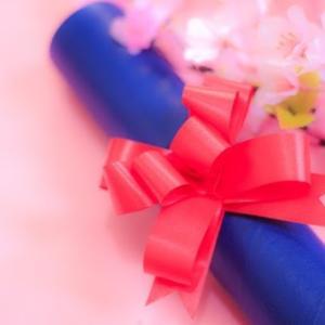 祝☆中学校卒業!大学受験に向けてのブログ開始します!