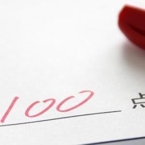 一斉休校で中途半端になった学年末テストと送られてきた答案
