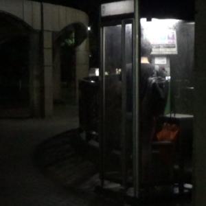 東京都内の心霊スポット水元公園:女の霊が出る電話ボックス&首無しライダー